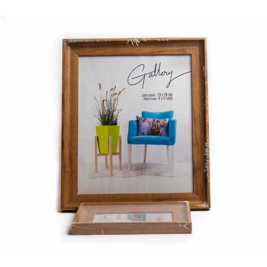 Frames Set of 5